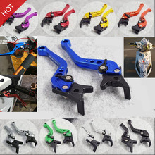 Motorcycle / Scooter Electrical Bike GY6 125 150 GP110 XMAX400 Performance CNC Disc Brake Levers Handle
