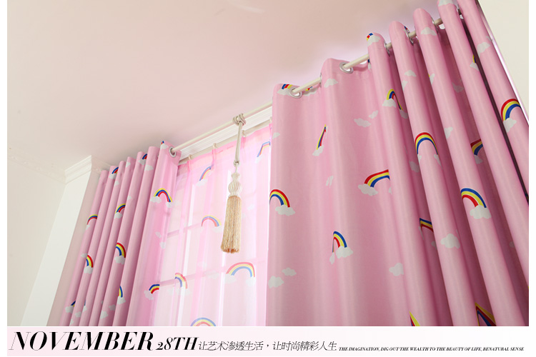 Blackout Rainbow Kids room curtains for baby room window curtain ...