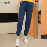 INMAN 2018 New Products Women Solid Color Small Foot Pants Loose Women Workout Leggings
