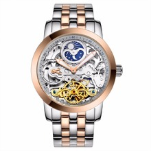 Switzerlands luxury fashion brand Tourbillon hollow calendar automatic mechanical watch male leisure sapphire mirror