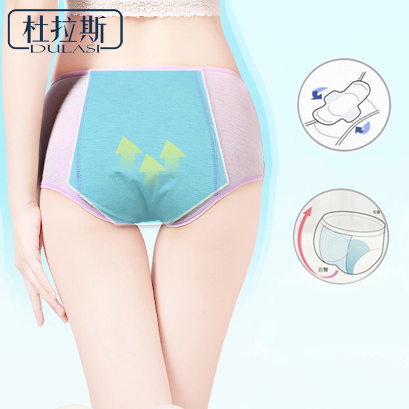 Women Menstrual Panties Period Physiological Pants Female Cotton Leak Proof Sexy Underwear Breathable Briefs for Girls Warm