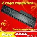 Jigu 5200 mah batería del ordenador portátil para hp compaq business notebook 6530b 6535b 6730b 6735b 458640-542 482962-001 484786-001 10.8 v