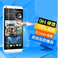 2016 Новое Прибытие Ограниченной 0.2 ММ 9 H Премиум Закаленное Стекло Для HTC816 Мобильного Телефона Протектор Экрана Высокого Качества