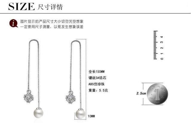 Высококачественные серьги с длинной секцией из стерлингового