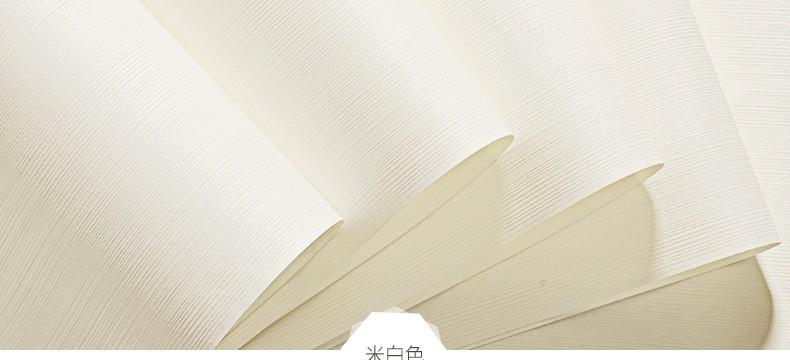 Włoski Styl Nowoczesny 3D Uczucie Tle Tapety Dla Pokoju Gościnnego Biały I Brązowy Paski Tapety Rolka Pulpit Tapet 10