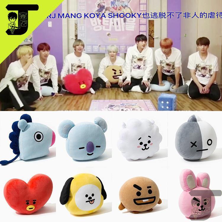 Anime KPOP BTS Plush Toys Pillow Cute Bangtan Boys Doll Hiphop