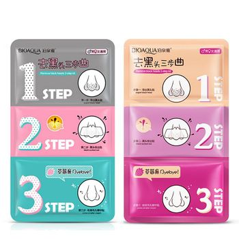 Amazing 3 Step Nose T-zone Care Mask Remove Blackhead Remover Clear Black Head Acne Kit Beauty Clean Face Care Beauty Health