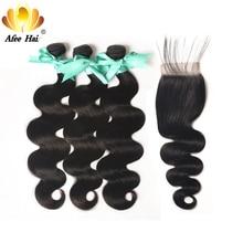 Aliafee косата малайзийски телесна вълна 3 пакети сделка 100% човешка коса разширяване малайзийски косата връзки с затваряне сделка без реми