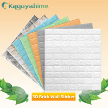 Kaguyahime 3D DIY Self-Adhesive Wallpaper Brick  Waterproof Wall Sticker Decor For Kids Room Kitchen Wallpaper Home Stickers kaguyahime 3d wallpaper diy marble sticker waterproof stickers wall papers home decor kids room 3d self adhesive wallpaper brick
