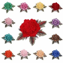 Sunbling 1 pcs Embroidered Flowers Sew On Lace Patches Colorful Applique Sticker For Women Dress Clothing