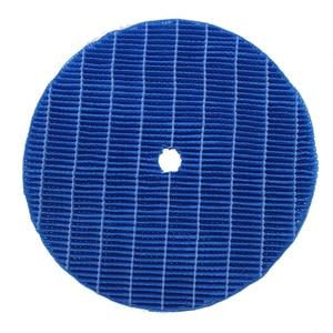 Image 3 - 2pcs Good quality Air Purifier Parts humidifier Filter for DaiKin MCK57LMV2 series MCK57LMV2 W MCK57LMV2 R MCK57LMV2 A