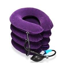 Надувной шейный Тяговый ошейник 4 слоя шейного тягового устройства воздушная Шея плечо поддерживает облегчение боли Подушка