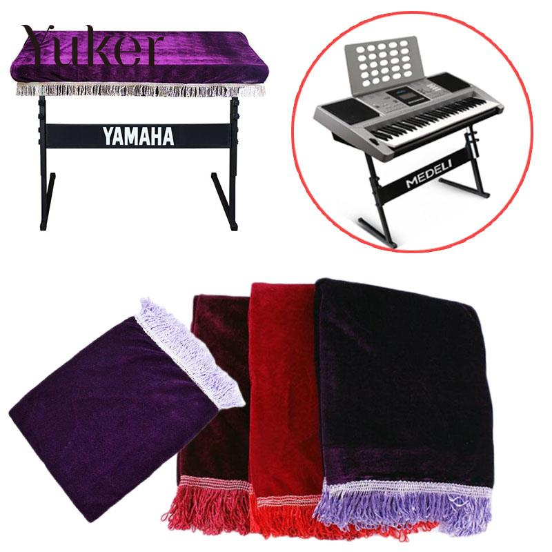 yuker 2017 61 key electronic piano keyboard cover layer dust cover musical accessories in. Black Bedroom Furniture Sets. Home Design Ideas
