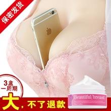 Breast Enlargement Cream Breast Up Lifting Cream Big Bust Breast Augmentation Firming Chest Care Creams Breast Enhancement Cream