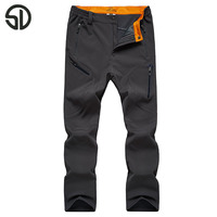 Top Quality Breathable Quick Dry Pants Men Waterproof Breathable Trouser Mens Joggers Casual Pants Men Brand