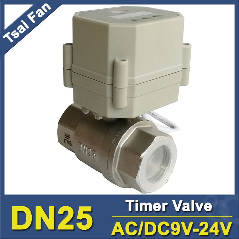 SS304 1'' NPT/BSP full port time control electric ball valve AC/DC9-24V for water pump air compressor Drain water air systems 11 4 time control electric valve full port ac110v 230v bsp npt thread timer valve for irrigation