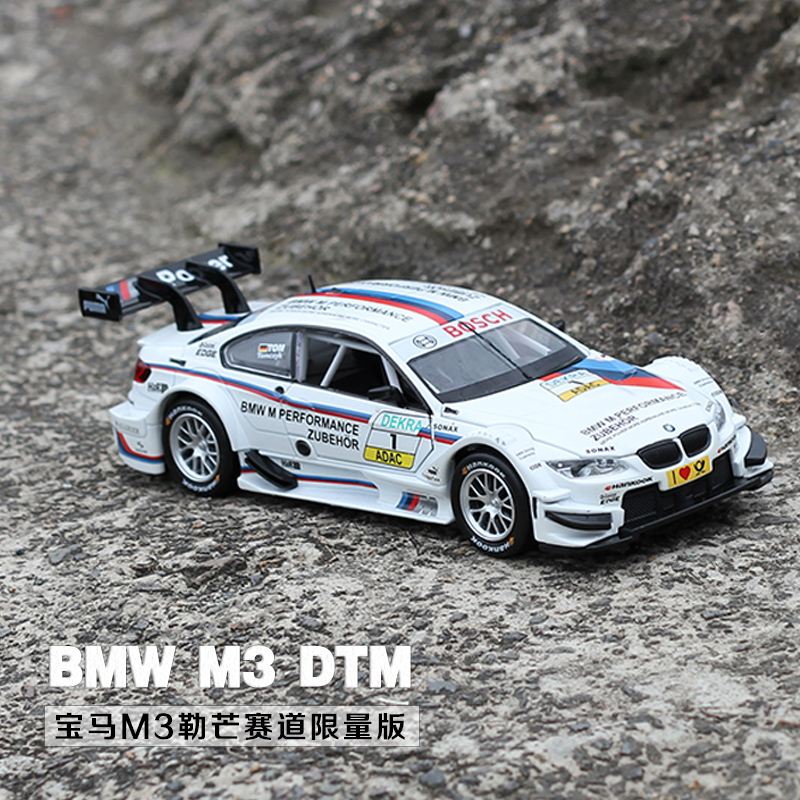 132 scale car model toy mobil racing team bentley gt3 7 diecast metal