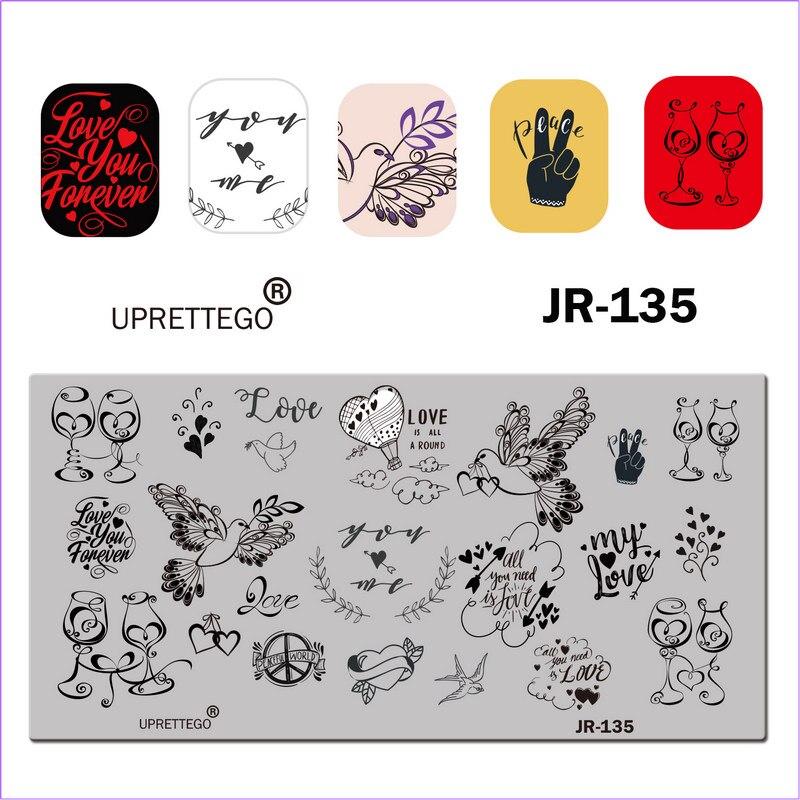 JR135E
