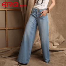 ERQ Thin Section Breathable High Waist Womens Jeans Denim Casual Wide Leg Pants Women Loose Big