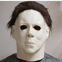 Топ класс 100% латекс фильм ужасов Хэллоуин маска «Майкл Майерс» взрослых вечерние партии Маскарад косплэй латекс Майерс маски для век Полная Голова маска