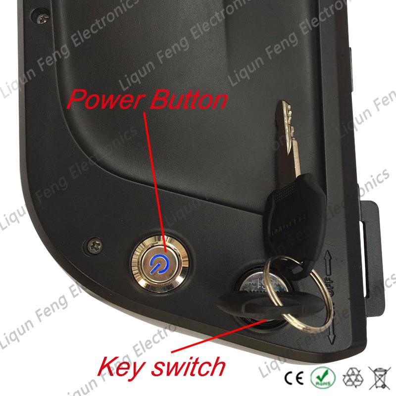 key-power-switch