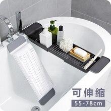 Телескопическая стойка для слива, ванная комната, пластиковая Ванна, стойка, ванна, ванна и стеллаж для хранения.