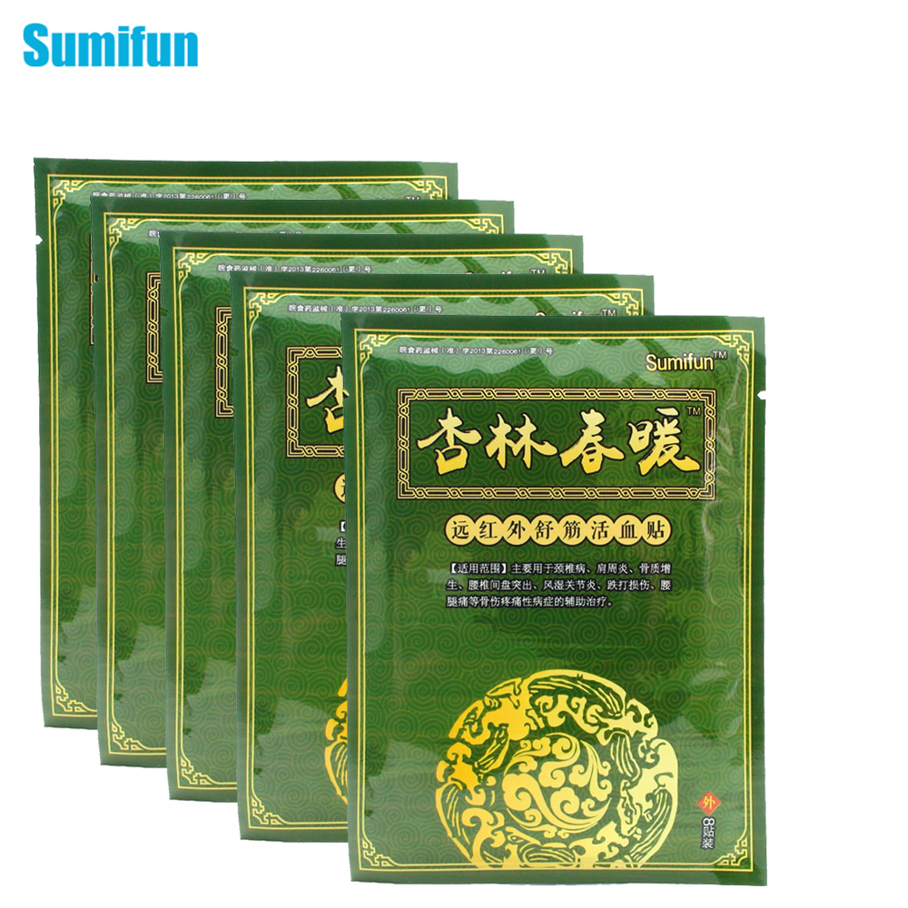 Beauty & Health Buy Cheap 8pcs Far Ir Treatment Porous Chinese Medical Plaster Pain Relief Patch 7x10 Cm To Relieve Joints Pain K00801 Convenient To Cook