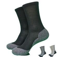 Прогулочные горные махровые толстые Бамбуковые и Coolmax носки для ходьбы женские носки мужские носки
