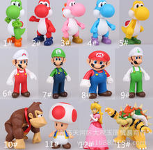 13 styles Super Maro Characteres PVC Super Mario Action Figures Kawaii Kids Toys New Game Movie TV Anime