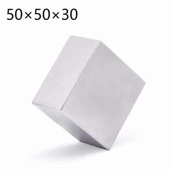 1pc N52 Block Permanent 50mm x 50mm x 30mm Super Strong Rare Earth magnets Neodymium Magnet - DISCOUNT ITEM  33% OFF All Category