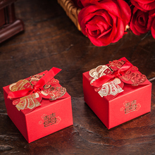 141d6711e 65*65*48mm High-end Red Chinese-style Double Happiness Character Wedding