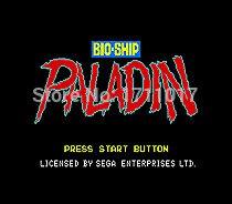 Bio Ship Paladin 16 bit MD Game Card For Sega Mega Drive For Genesis