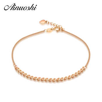 AINUOSHI Luxury 18K Rose Gold Pteris Chain Women Bracelets Lady Wedding Engagement 19cm Solid Gold Jewelry Party Gifts Bracelets - DISCOUNT ITEM  32% OFF All Category