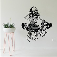 Wall Decal Vinyl Sticker DJ Electronic Rave House Techno EDM Music Mix remix Decor Art Design Wallpaper WW-364