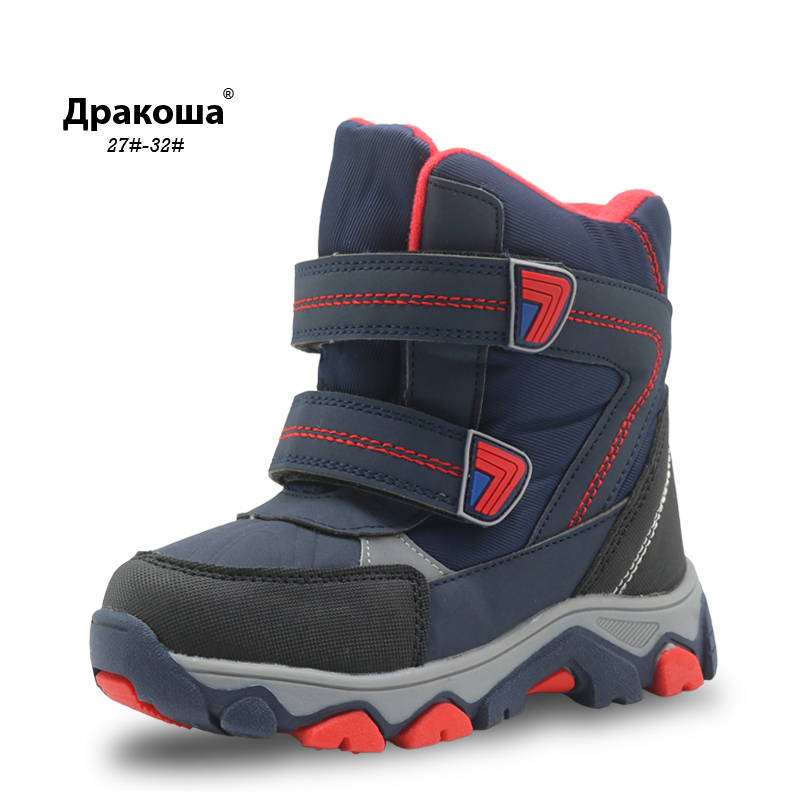 Apakowa Winter Waterproof Boys Snow Boots Pu Leather Mid-Calf Children's Shoes Warm Plush Rubber Winter Hook&loop Boots for Boys