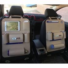 Универсальный заднем сиденье автомобиля сумка для хранения Организатор дорожная коробка карман протектор дети пить авто аксессуары