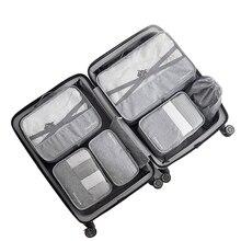 7 ชิ้น/เซ็ตคุณภาพสูงความจุอุปกรณ์เสริมชุดตาข่ายเก็บกระเป๋า Organizer Cube สำหรับเสื้อผ้าชุดชั้นใน