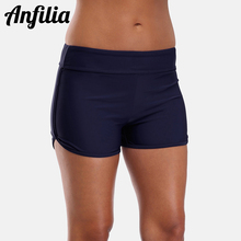 Anfilia Ladies Swimming Shorts Women Solid Color Tankini Bottom Ban Swimwear Briefs Split Sport Trunks