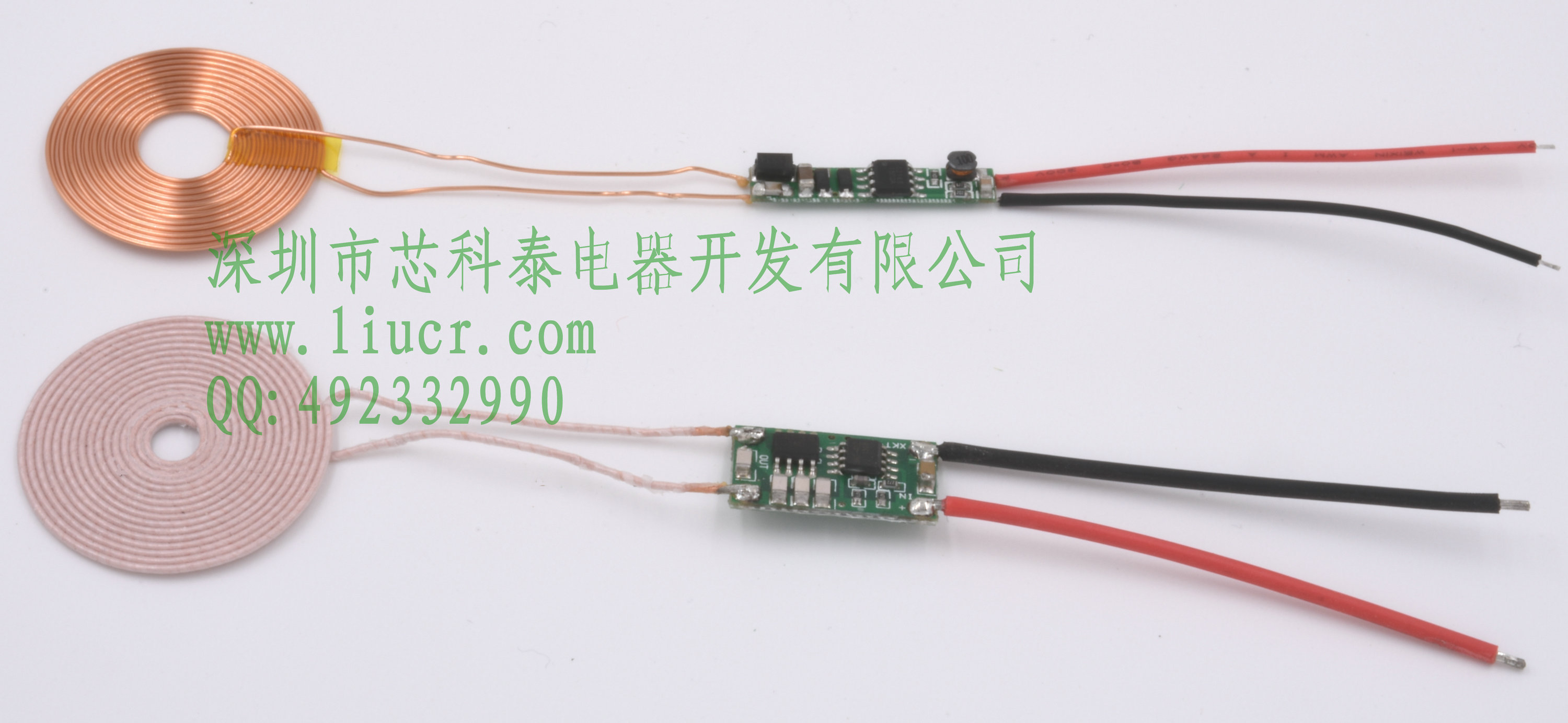 5V500mA USB Large Current Wireless  Supply Module XKT412 Chip Circuit Diagram
