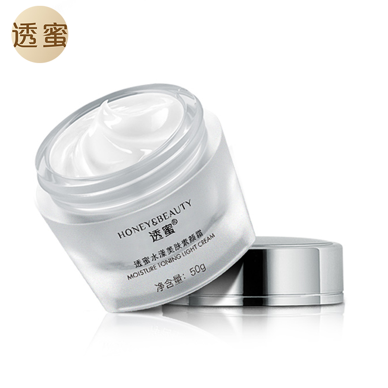 ZEESEA Face Foundation Cream Makeup Base Liquid Foundation BB Cream Easy To Wearconcealer Whitening Moisturizer Oil-control 50ml