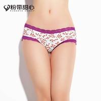 MS underwearหญิง