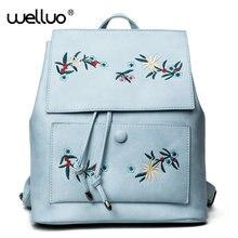 Модные цветочные искусственная кожа рюкзак Для женщин Вышивка школьная сумка для подростков Обувь для девочек бренд ladiesl Рюкзаки синий мешок DOS XA614B