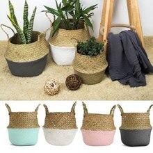 Novas cestas de armazenamento de bambu dobrável lavanderia palha retalhos vime rattan seagrass barriga jardim flor pote plantador cesta