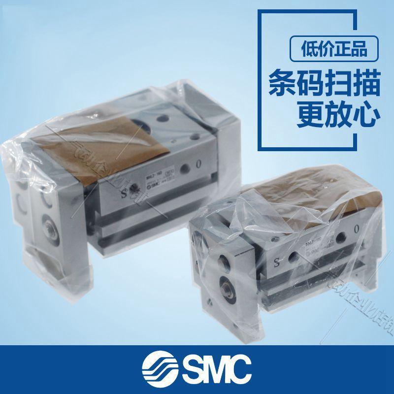 цена на SMC brand new original authentic Japanese SMC cylinder gripper MHL2-10D MHL2-16D MHL2-20D MHL2-25D MHL2-32D MHL2-40D MHL2-10D1