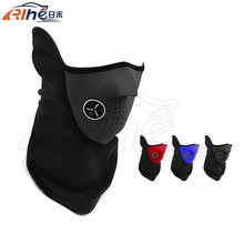hot selling motorcycle skull face mask outdoor sport cycling bike motorbike skiing snowboard neck black color