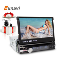 7 Universal 1 Din Car Audio DVD Player Radio GPS Navigation Autoradio Stereo Bluetooth PC 3G