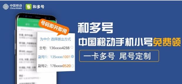 京东Plus会员免费领取兑换2个月和多号!