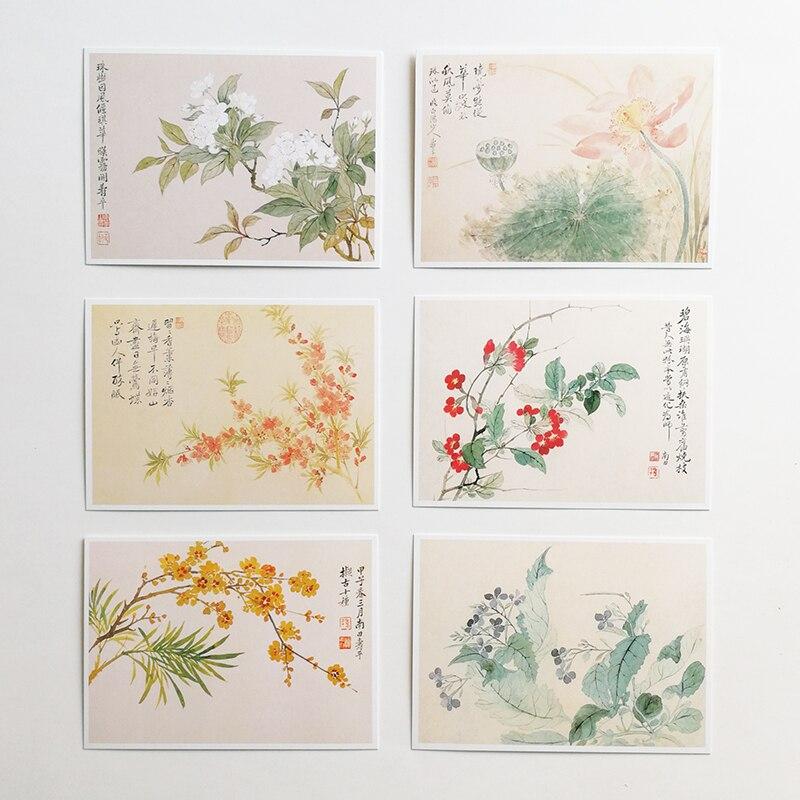 никто формат японская открытка размер гражданской