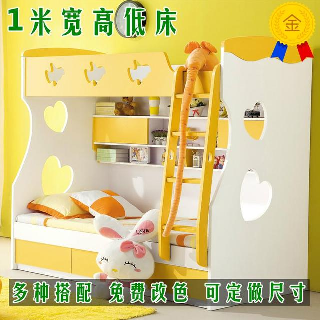 1 m height bunk beds bunk bed children's bed rails picture boy on