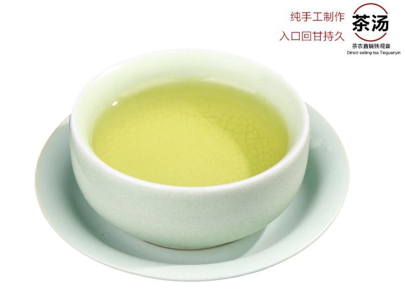 Factory Direct 250g total Oolong Tea Anxi Tie Guan Yin Chinese tea Green tea tieguanyin Tieguanyin Tikuanyin the tea wu-long